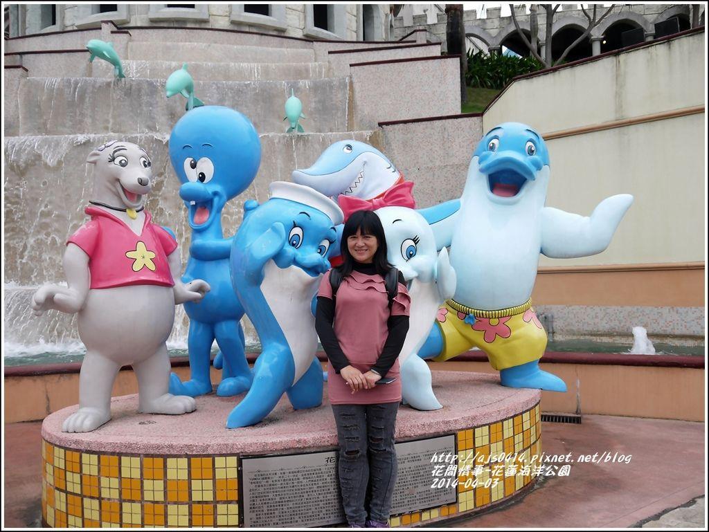 2014-04-花蓮海洋公園56.jpg