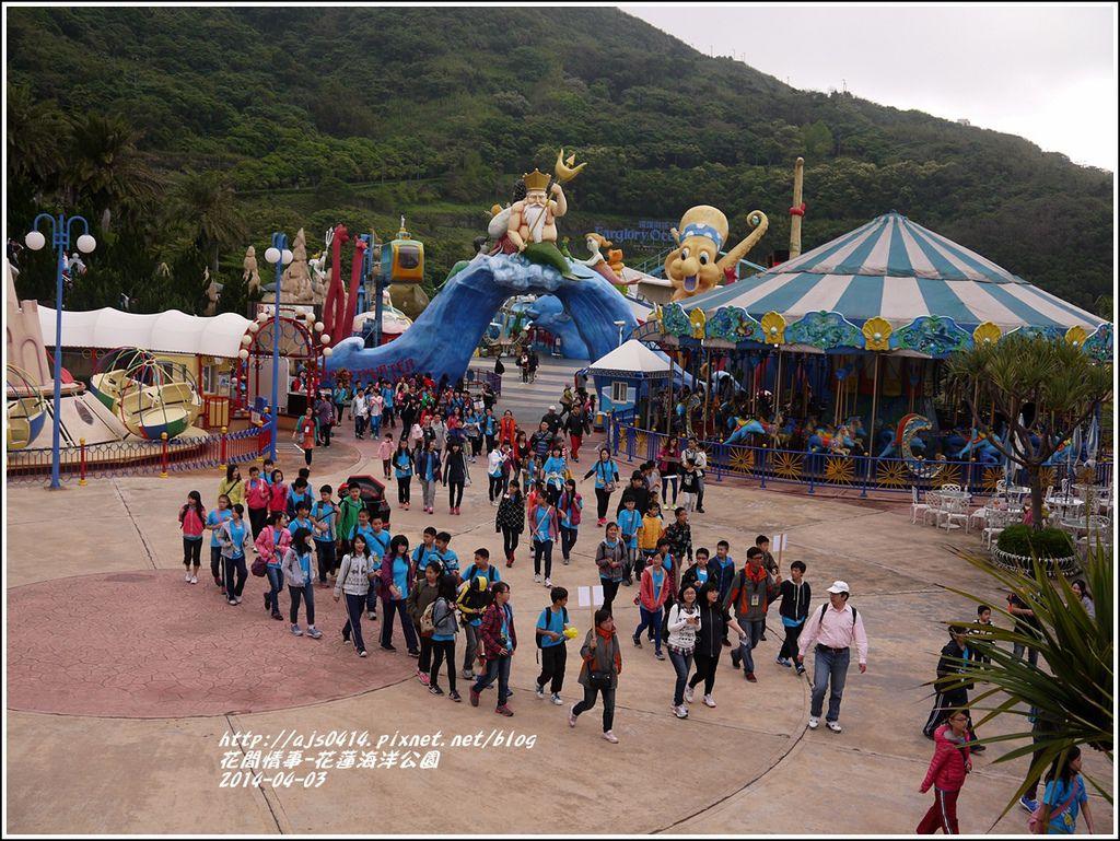 2014-04-花蓮海洋公園55.jpg