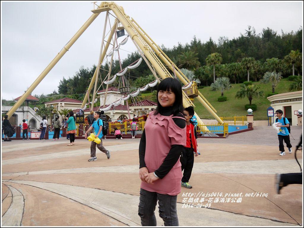 2014-04-花蓮海洋公園57.jpg
