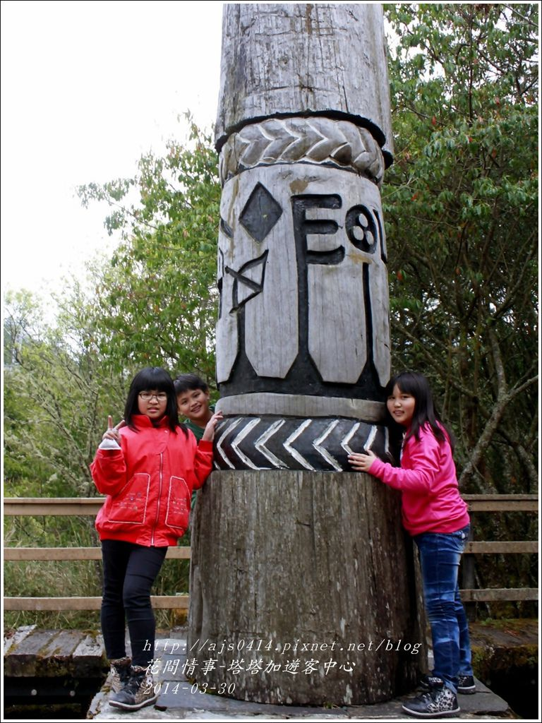 2014-04-塔塔加遊客中心5.jpg