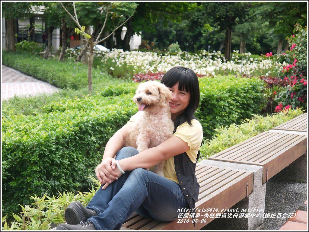 2014-05-秀姑戀溪泛舟遊客中心(鐵炮百合花)16.jpg