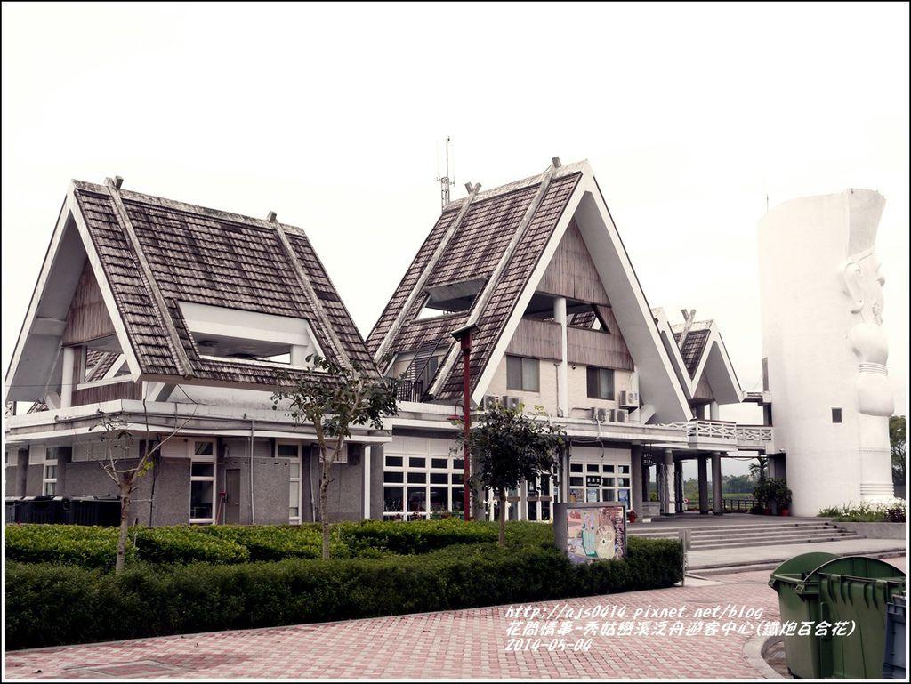2014-05-秀姑戀溪泛舟遊客中心(百合花)22.jpg