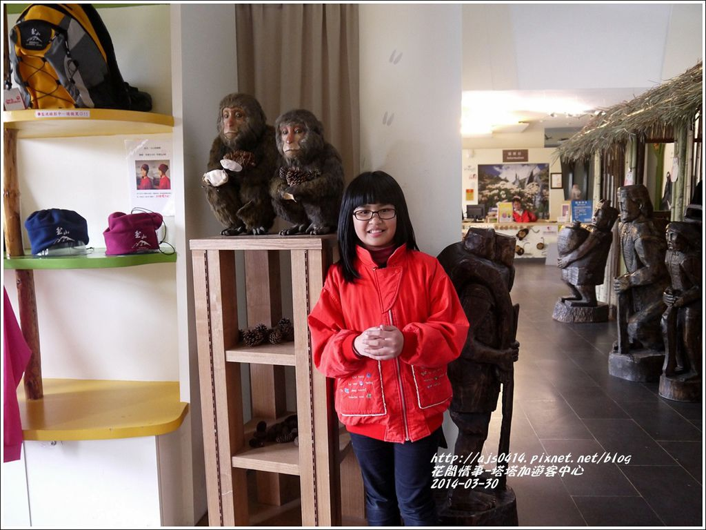 2014-04-塔塔加遊客中心13.jpg