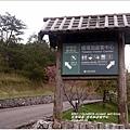 2014-04-塔塔加遊客中心15.jpg