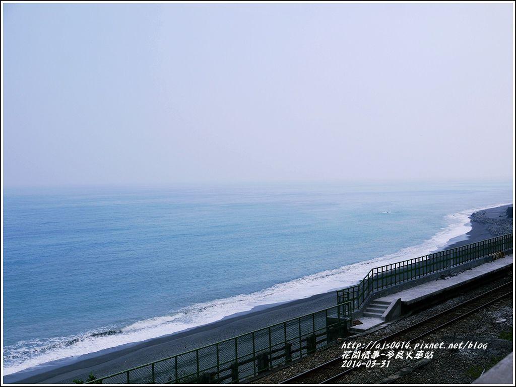 2014-04-多良火車站1.jpg