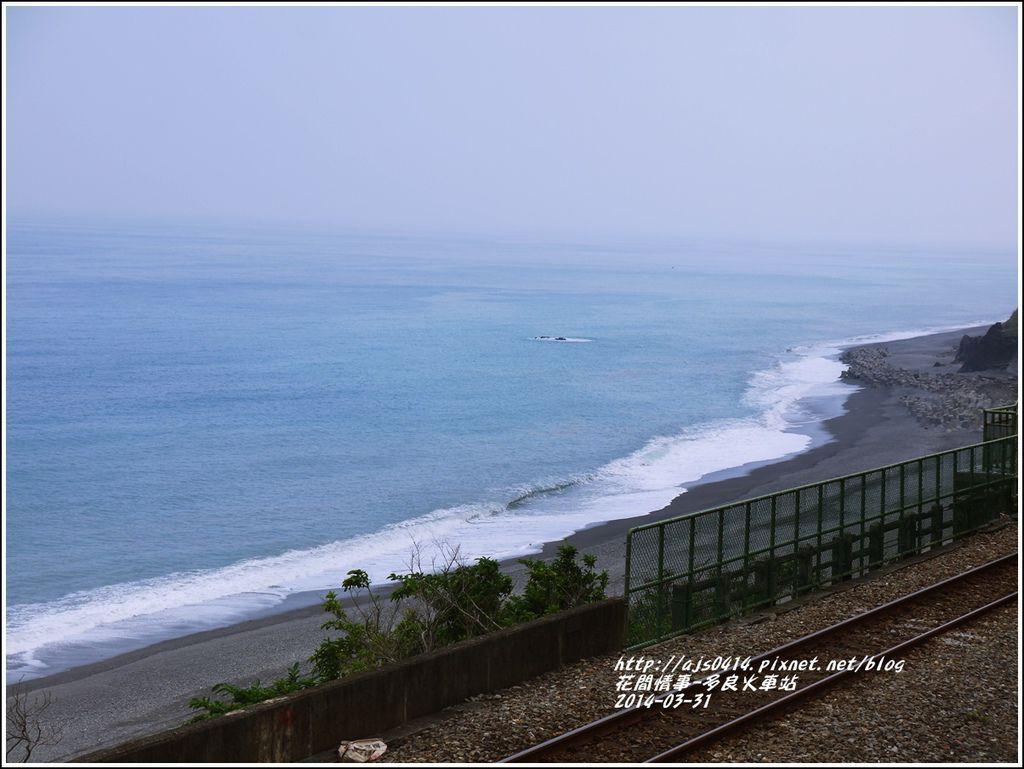 2014-04-多良火車站3.jpg