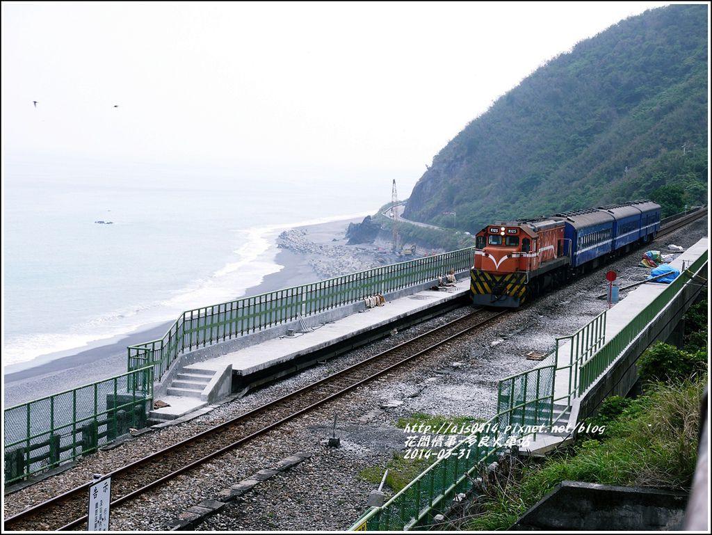 2014-04-多良火車站6.jpg