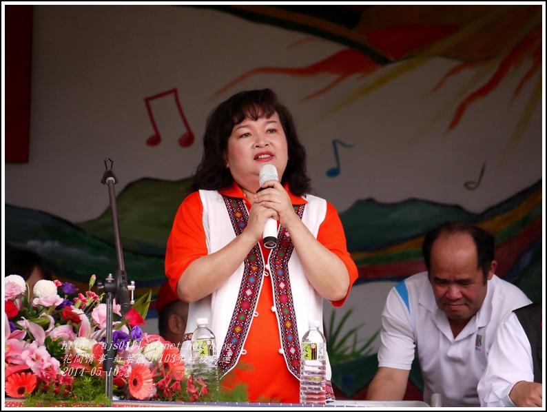 2014-05-紅葉國小103年村校聯運16.jpg