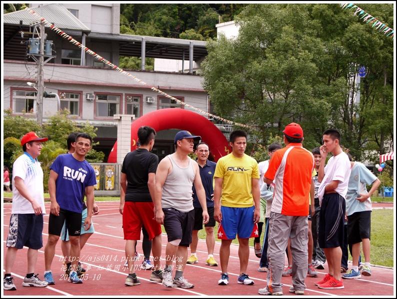 2014-05-紅葉國小103年村校聯運21.jpg