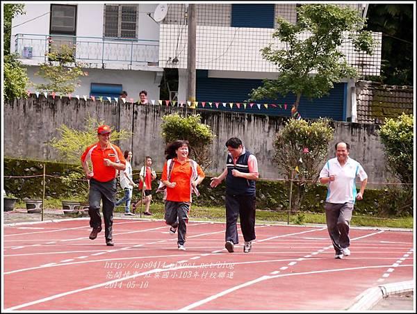 2014-05-紅葉國小103年村校聯運22.jpg