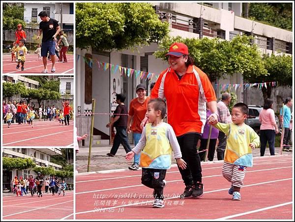 2014-05-紅葉國小103年村校聯運29.jpg