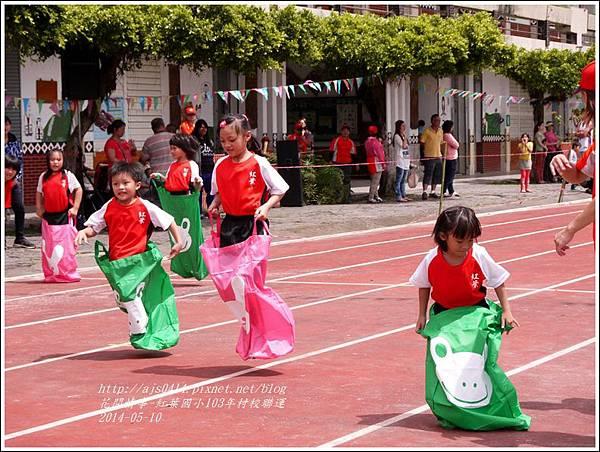 2014-05-紅葉國小103年村校聯運31.jpg