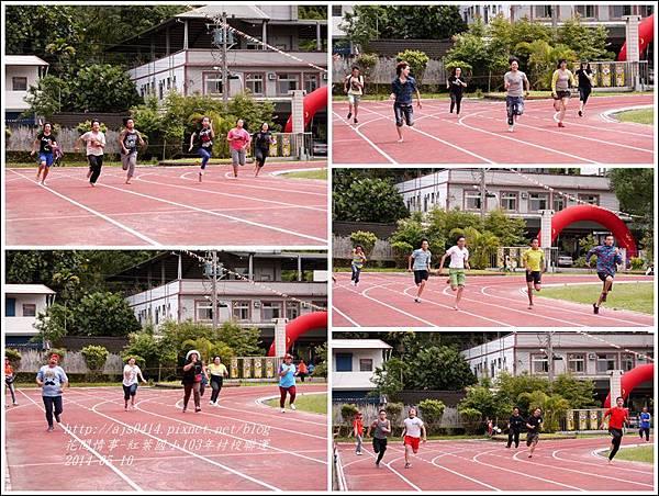 2014-05-紅葉國小103年村校聯運33.jpg