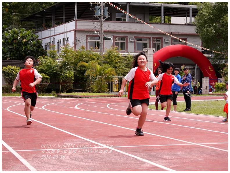 2014-05-紅葉國小103年村校聯運32.jpg