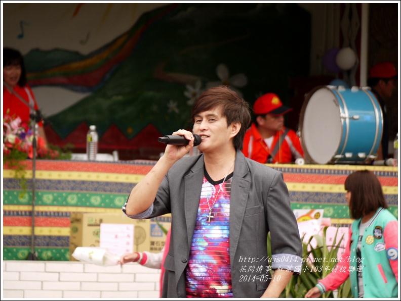 2014-05-紅葉國小103年村校聯運34.jpg