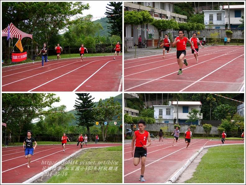 2014-05-紅葉國小103年村校聯運38.jpg