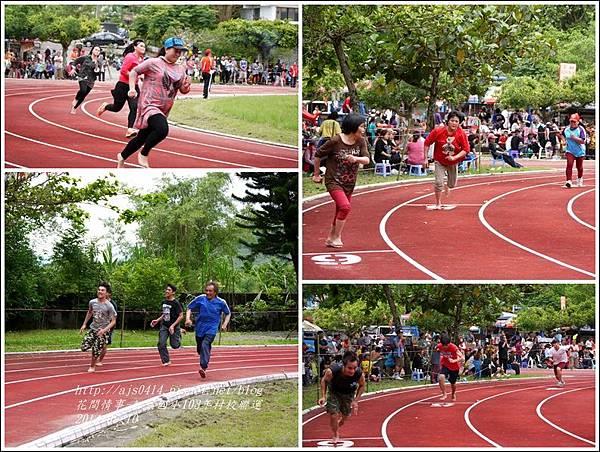 2014-05-紅葉國小103年村校聯運40.jpg