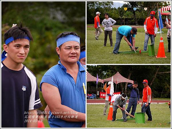 2014-05-紅葉國小103年村校聯運43.jpg