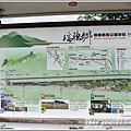 2014-06-阿勃勒(瑞穗自行車道)29.jpg