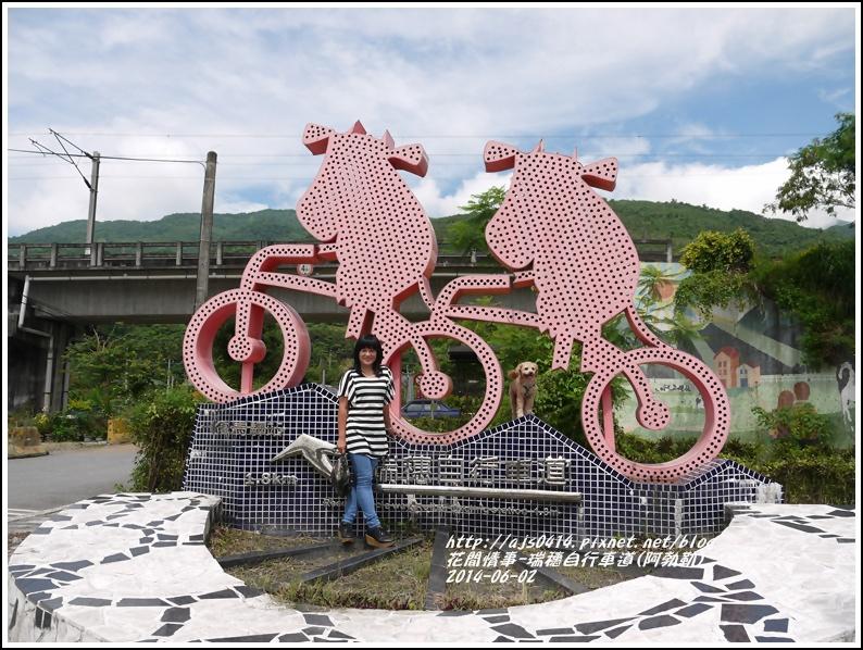 2014-06-阿勃勒(瑞穗自行車道)30.jpg
