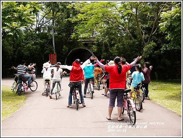 2014-06-台東森林公園27.jpg
