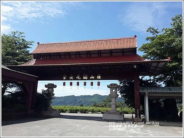 2014-06-紫熹花園山莊3.jpg