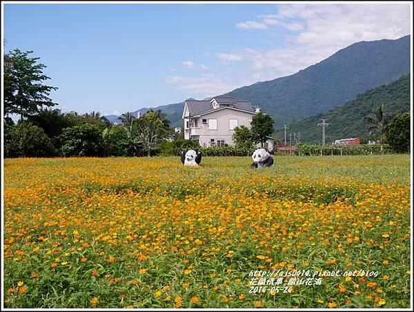2014-06-紫熹花園山莊6.jpg