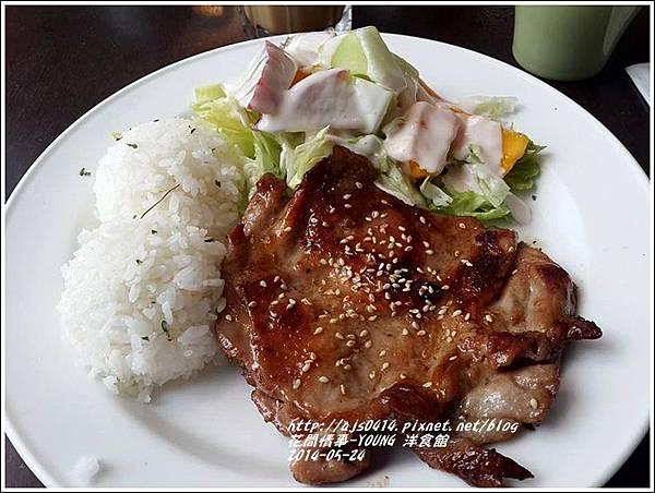 YOUNG洋食館1.jpg