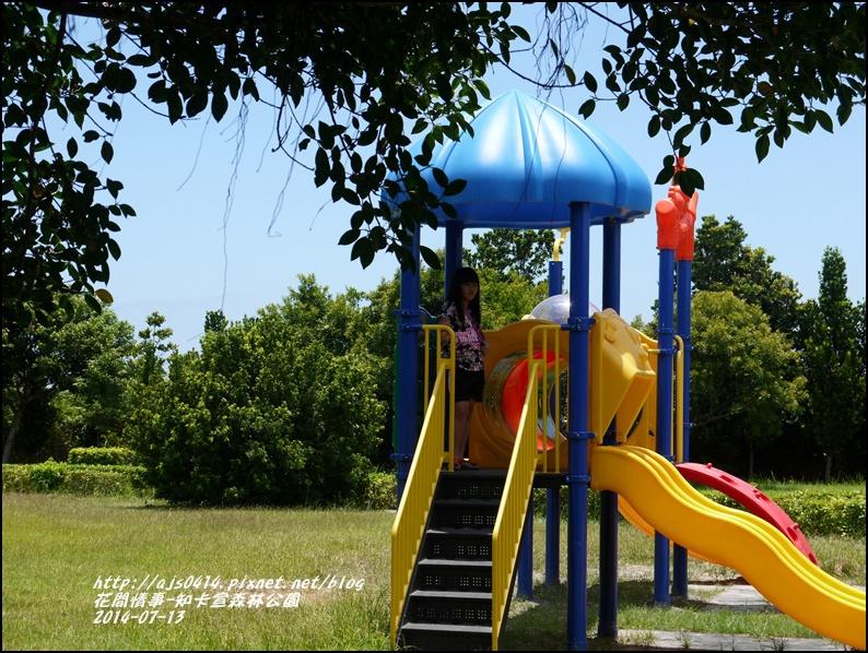 2014-07-知卡宣森林公園35.jpg