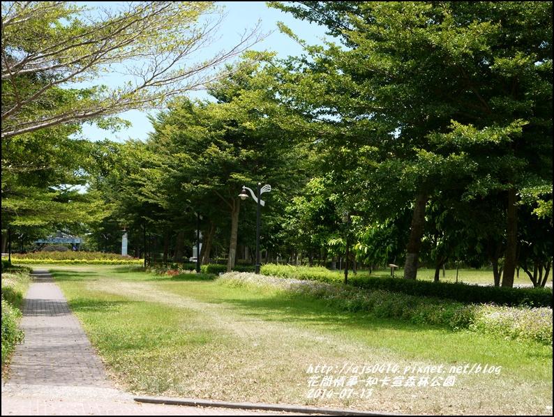 2014-07-知卡宣森林公園2.jpg