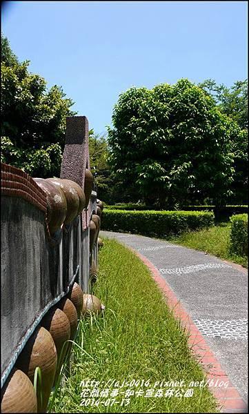 2014-07-知卡宣森林公園3.jpg