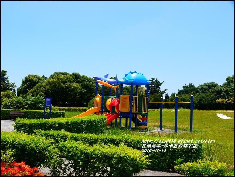 2014-07-知卡宣森林公園13.jpg