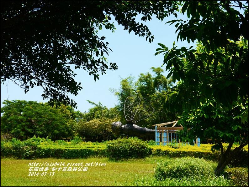 2014-07-知卡宣森林公園16.jpg