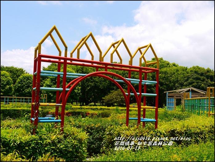 2014-07-知卡宣森林公園17.jpg