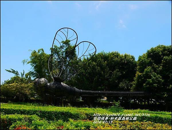 2014-07-知卡宣森林公園20.jpg