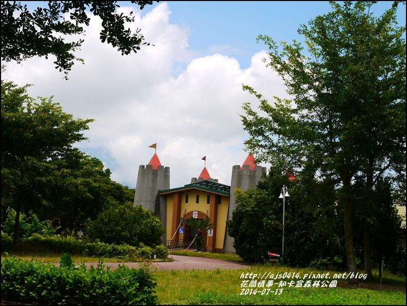 2014-07-知卡宣森林公園30.jpg