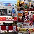 2014花蓮翱翔季14.jpg