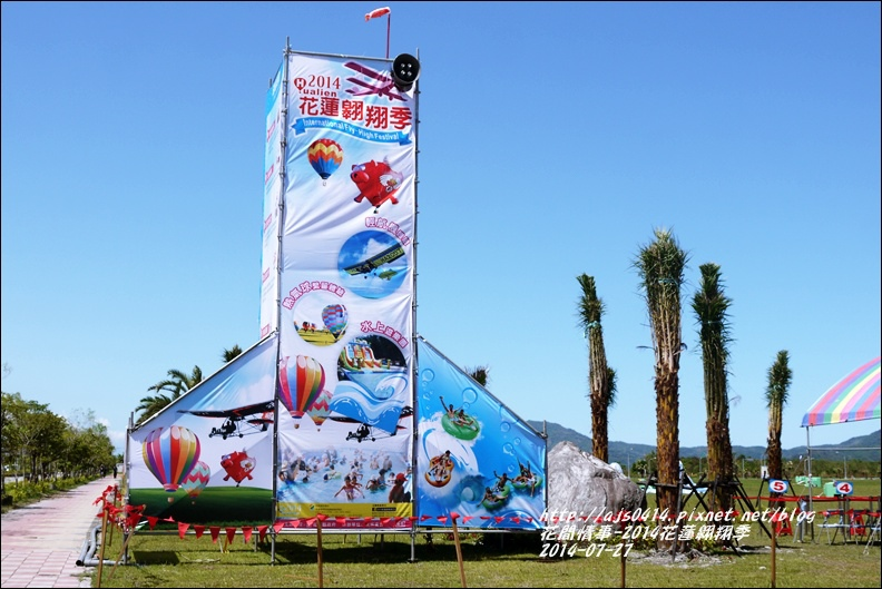 2014花蓮翱翔季30.jpg