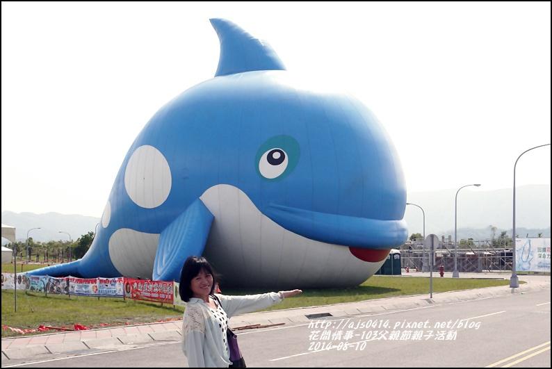 鳳林環保園區(父親親親子活動)5.jpg