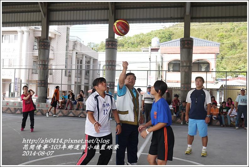 萬榮鄉103年-鄉運(國小組籃球賽)6.jpg