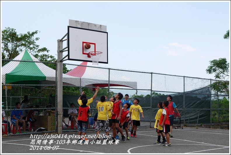萬榮鄉103年-鄉運(國小組籃球賽)8.jpg