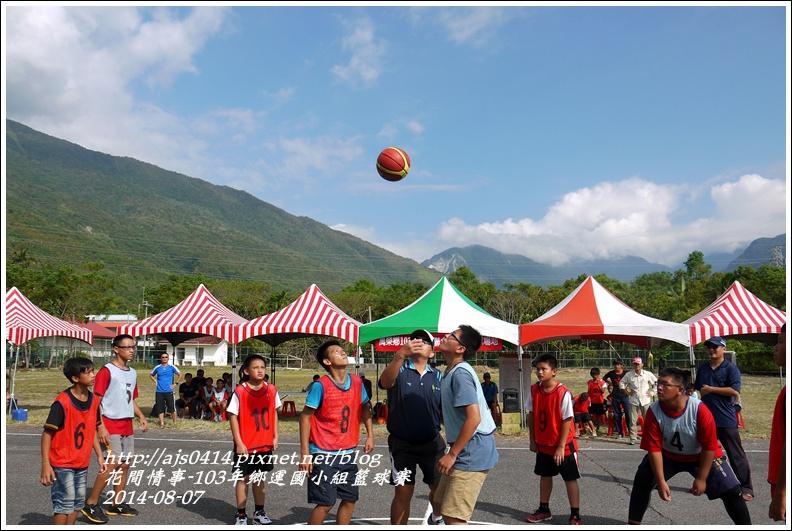 萬榮鄉103年-鄉運(國小組籃球賽)10.jpg
