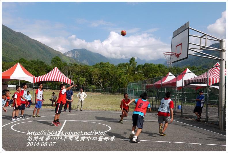 萬榮鄉103年-鄉運(國小組籃球賽)11.jpg