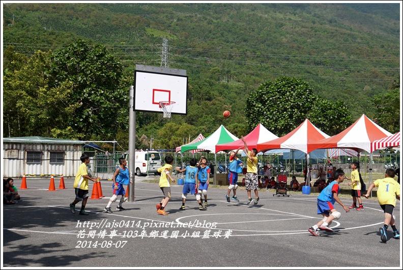 萬榮鄉103年-鄉運(國小組籃球賽)15.jpg