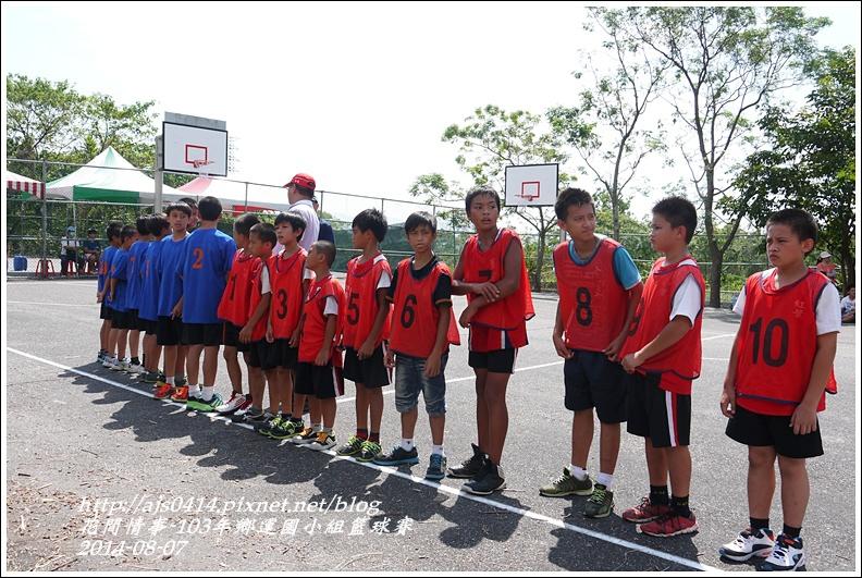 萬榮鄉103年-鄉運(國小組籃球賽)18.jpg