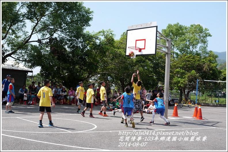 萬榮鄉103年-鄉運(國小組籃球賽)17.jpg