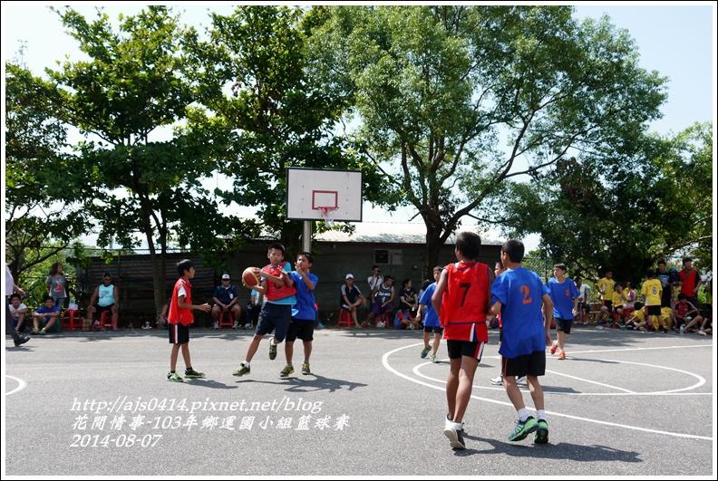 萬榮鄉103年-鄉運(國小組籃球賽)20.jpg