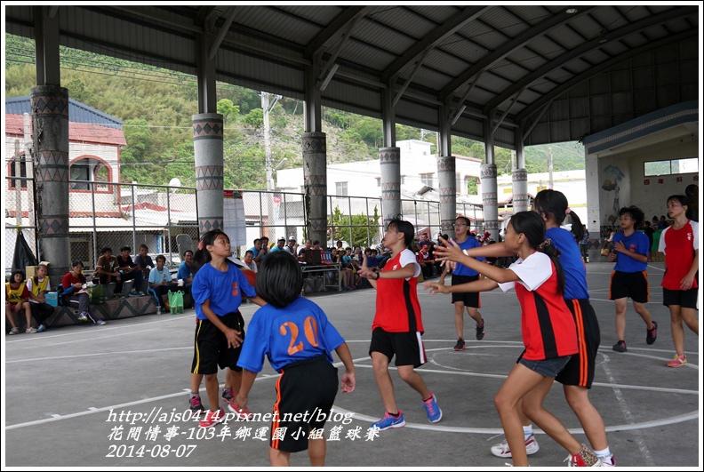 萬榮鄉103年-鄉運(國小組籃球賽)23.jpg