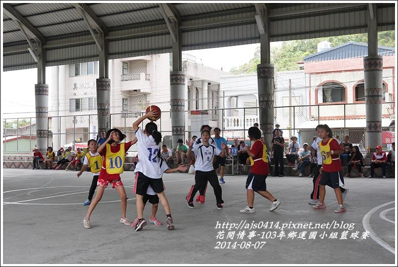 萬榮鄉103年-鄉運(國小組籃球賽)26.jpg