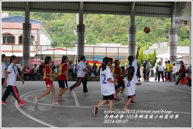 萬榮鄉103年-鄉運(國小組籃球賽)27.jpg